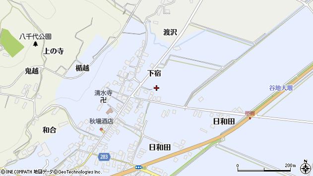 山形県寒河江市日和田1135周辺の地図