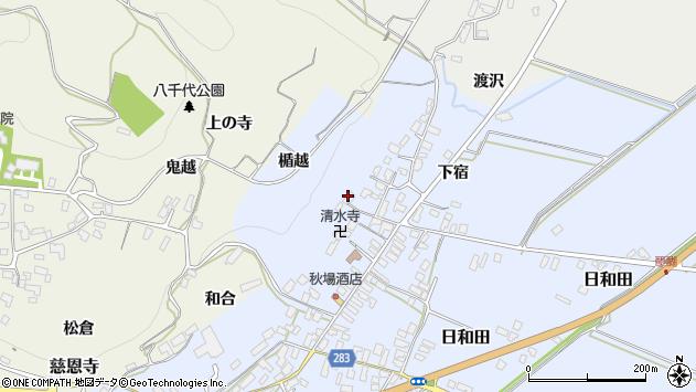 山形県寒河江市日和田601周辺の地図