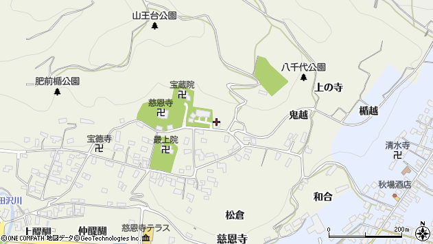 山形県寒河江市慈恩寺865周辺の地図