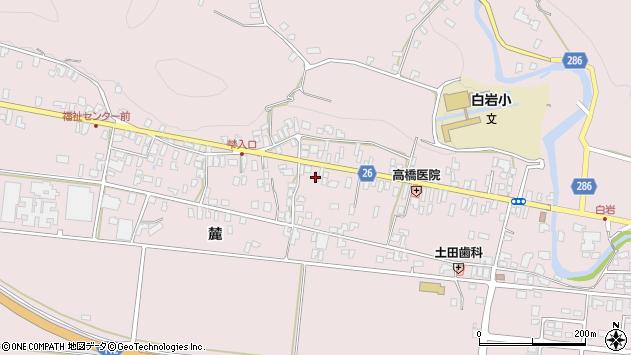 山形県寒河江市白岩279周辺の地図