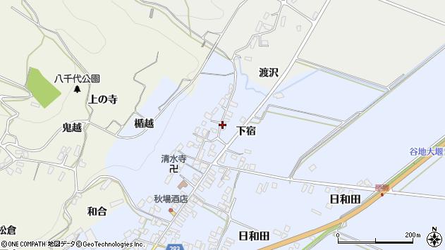 山形県寒河江市日和田1143周辺の地図