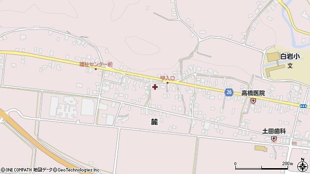 山形県寒河江市白岩345周辺の地図