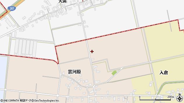 山形県寒河江市雲河原125周辺の地図