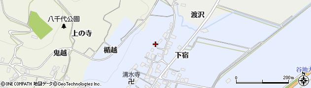 山形県寒河江市日和田612周辺の地図