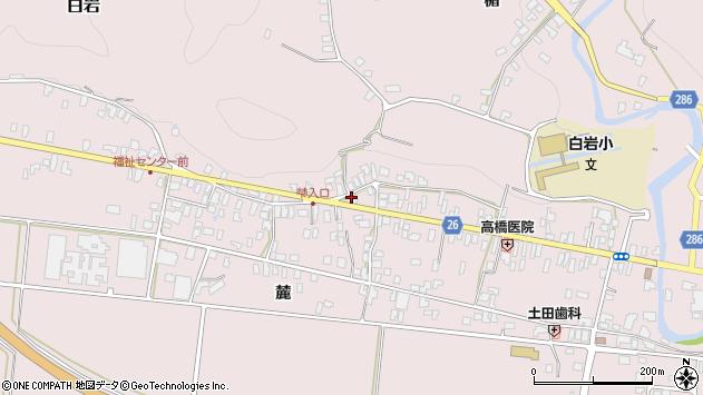 山形県寒河江市白岩318周辺の地図