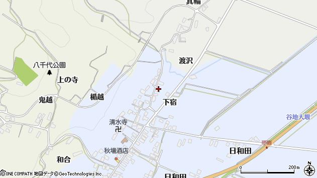 山形県寒河江市日和田618周辺の地図