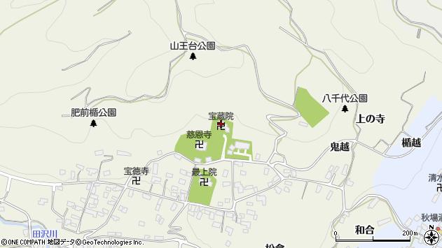山形県寒河江市慈恩寺32周辺の地図
