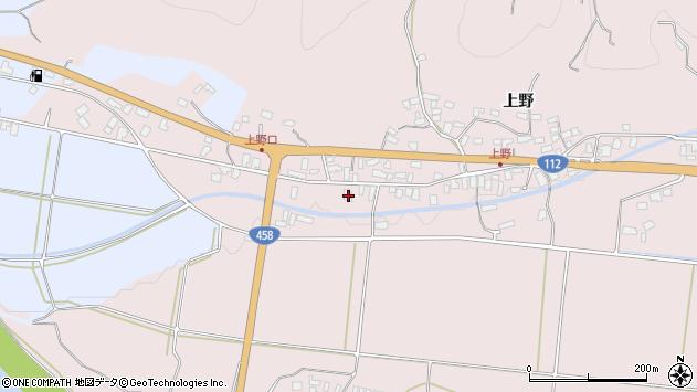 山形県寒河江市白岩734周辺の地図