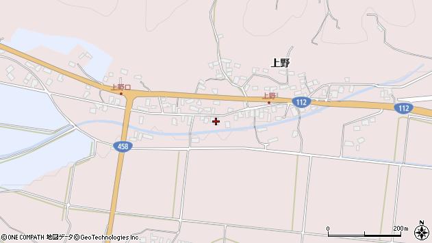 山形県寒河江市白岩722周辺の地図