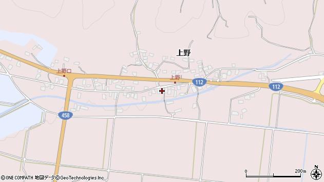 山形県寒河江市白岩682周辺の地図