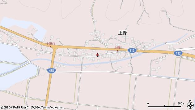 山形県寒河江市白岩692周辺の地図