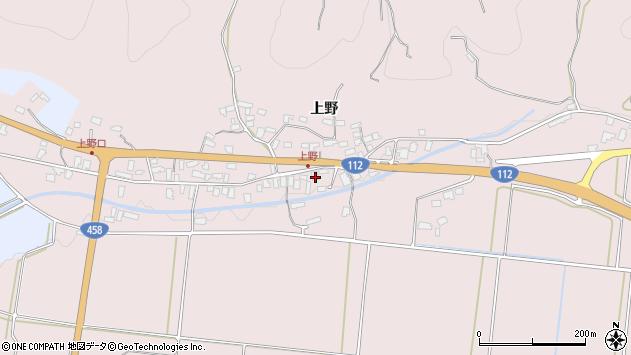 山形県寒河江市白岩652周辺の地図