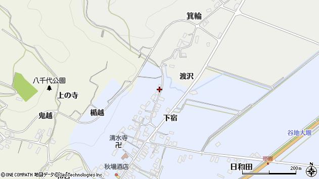 山形県寒河江市日和田614周辺の地図