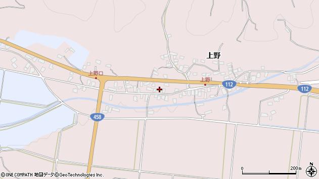 山形県寒河江市白岩719周辺の地図