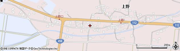 山形県寒河江市白岩718周辺の地図