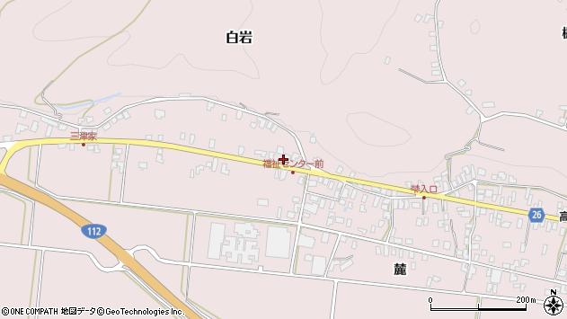 山形県寒河江市白岩432周辺の地図
