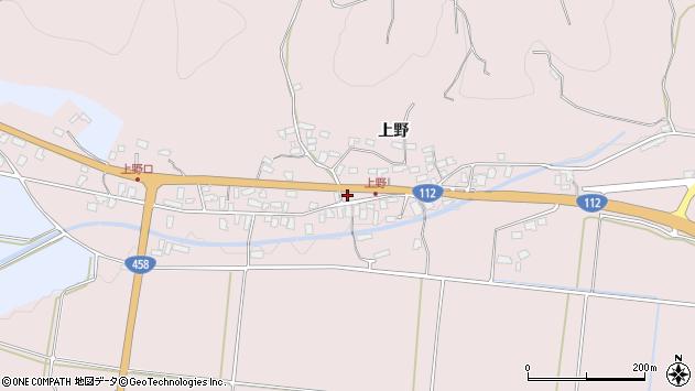 山形県寒河江市白岩666周辺の地図