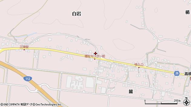 山形県寒河江市白岩404周辺の地図