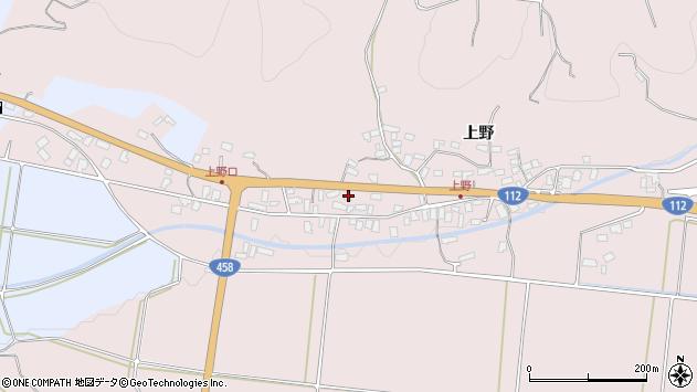 山形県寒河江市白岩717周辺の地図