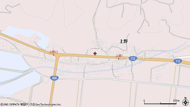山形県寒河江市白岩711周辺の地図