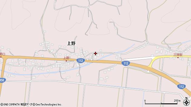 山形県寒河江市白岩615周辺の地図