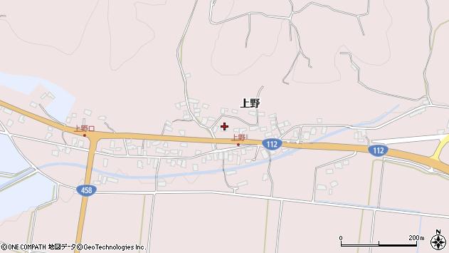 山形県寒河江市白岩663周辺の地図