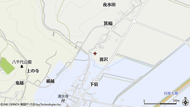 山形県寒河江市箕輪3周辺の地図