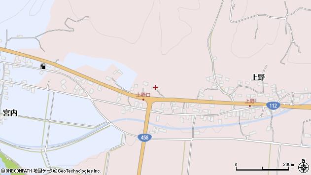 山形県寒河江市白岩774周辺の地図