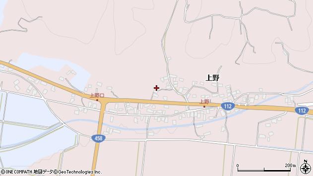 山形県寒河江市白岩716周辺の地図