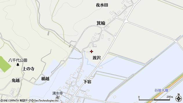 山形県寒河江市箕輪渡沢周辺の地図