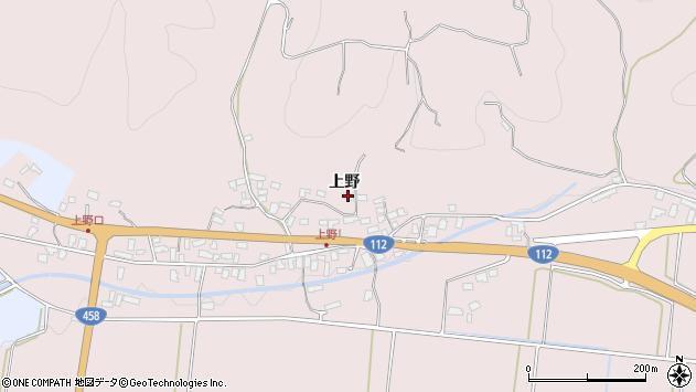 山形県寒河江市白岩657周辺の地図