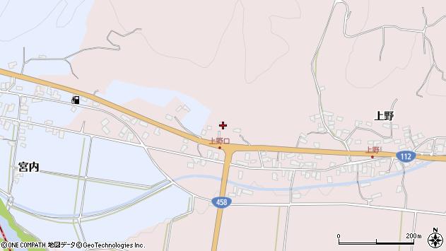 山形県寒河江市白岩775周辺の地図