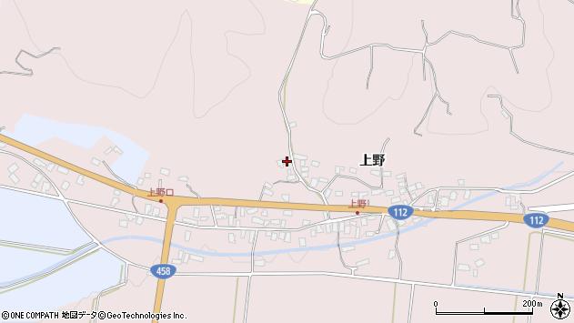 山形県寒河江市白岩707周辺の地図