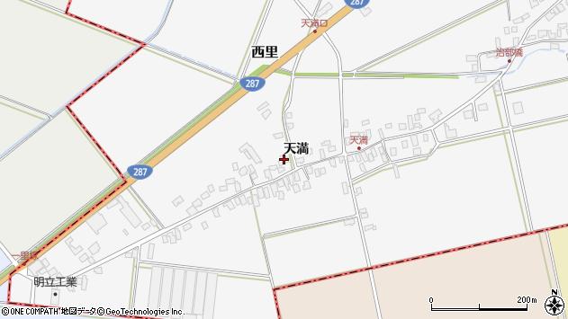 山形県西村山郡河北町西里234周辺の地図