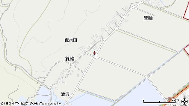 山形県寒河江市箕輪133周辺の地図
