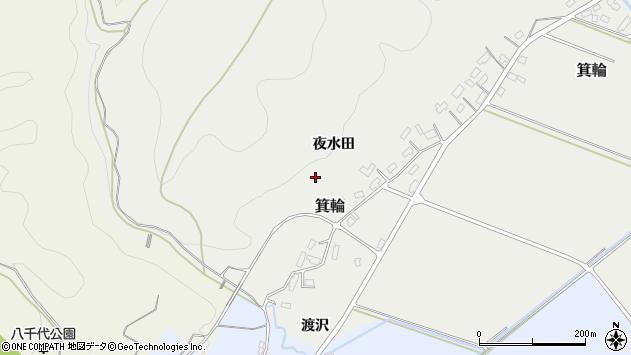山形県寒河江市箕輪夜水田周辺の地図