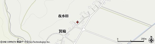 山形県寒河江市箕輪249周辺の地図