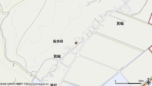 山形県寒河江市箕輪247周辺の地図