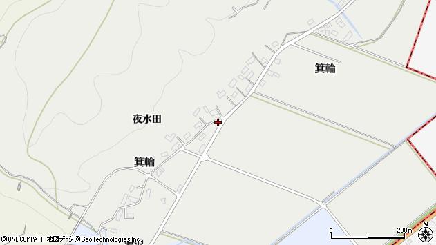 山形県寒河江市箕輪134周辺の地図