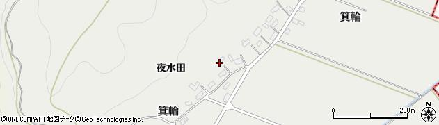 山形県寒河江市箕輪244周辺の地図