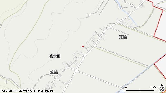 山形県寒河江市箕輪241周辺の地図