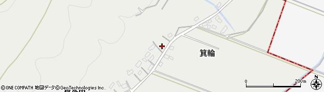 山形県寒河江市箕輪213周辺の地図