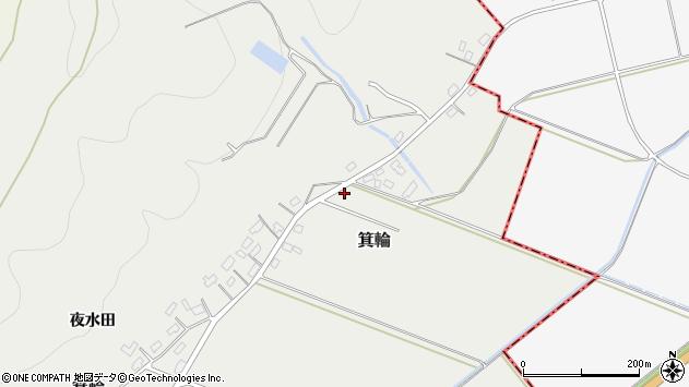山形県寒河江市箕輪反町周辺の地図
