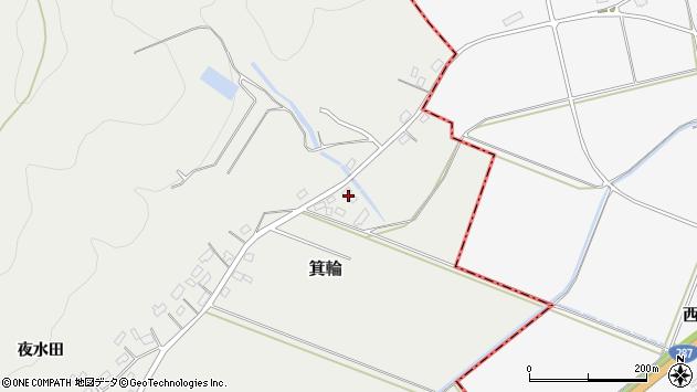 山形県寒河江市箕輪188周辺の地図