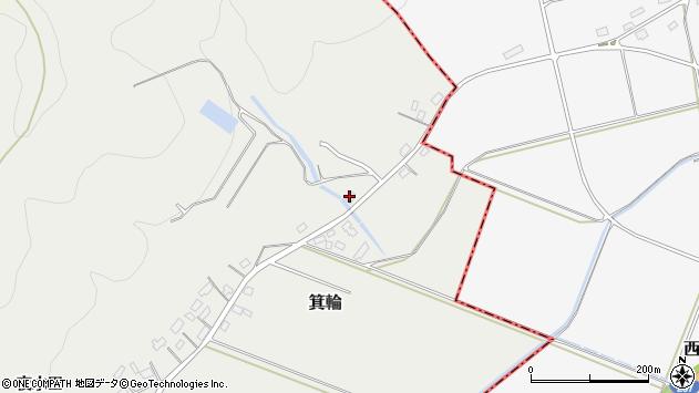 山形県寒河江市箕輪186周辺の地図