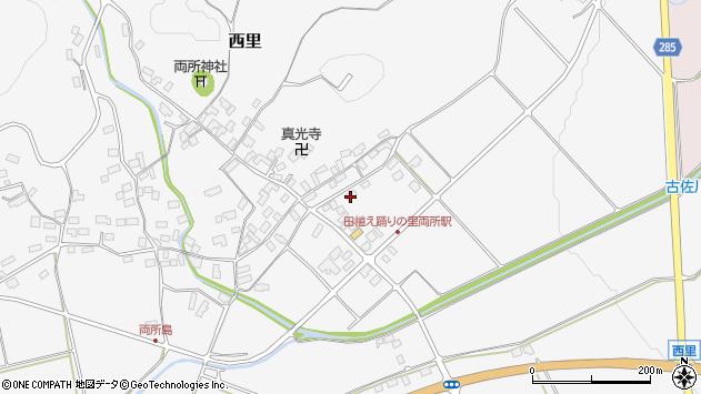 山形県西村山郡河北町西里1567-2周辺の地図