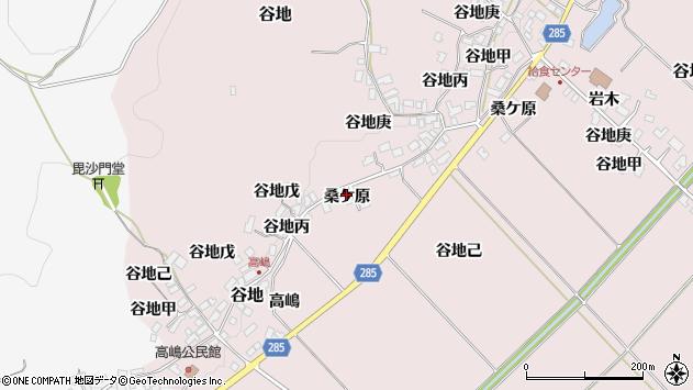 山形県西村山郡河北町谷地桑ケ原713周辺の地図