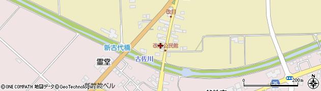 山形県西村山郡河北町吉田1周辺の地図