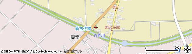 山形県西村山郡河北町吉田579周辺の地図