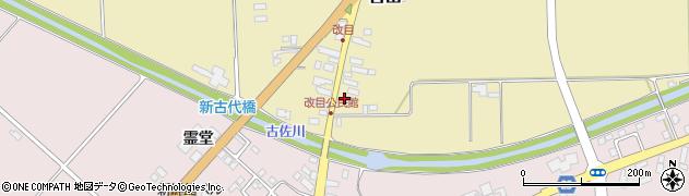 山形県西村山郡河北町吉田141周辺の地図